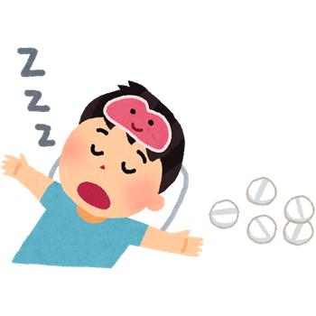 「睡眠薬の正しい使い方」動画はこちら