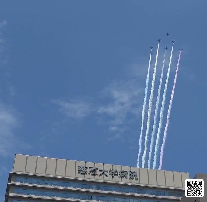 7月22日東京オリンピック開催前日、ブルーインパルスが五輪の輪を描きました。